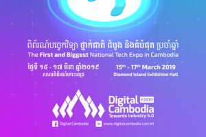 We are at Digital Cambodia 2019
