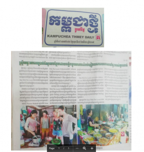 Kampuchea Thmei Daily